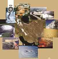 کتاب مخاطرات اقلیمی