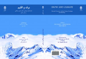snowandclimate