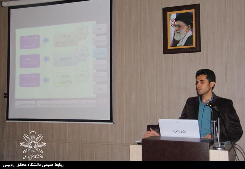 دکتر سید اسعد حسینی