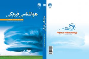 physical-meteorology